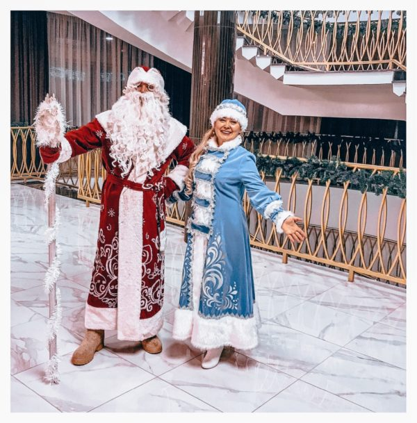 Дед Мороз и Снегурочка Минск